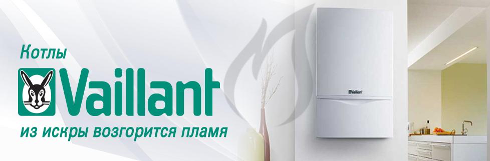 9de8fe2e06f ✪ Интернет-магазин стройматериалов в Запорожье — купить ...