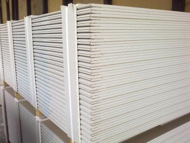 Гипсокартон потолочный KNAUF 2500Х1200Х9,5мм