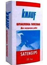 Шпаклевка SATENGIPS (САТЕНГИПС) KNAUF 25кг