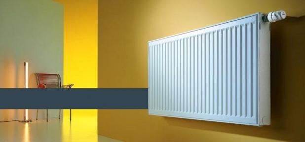 Стальные панельные радиаторы (нижнее подключение) тип 22 ENERGY