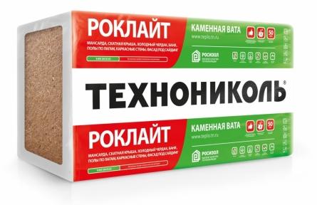 Утеплитель (вата) РОКЛАЙТ ТЕХНОНИКОЛЬ 30 кг/м3