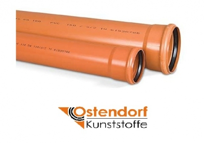Труба канализационная наружная Ø160мм OSTENDORF