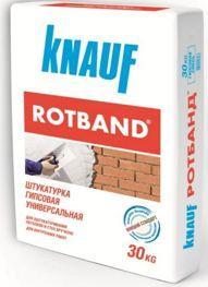 Штукатурка ROTBAND (РОТБАНД)  KNAUF 30кг